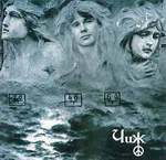 """Чиж и Со - альбом """"Чиж"""" (1993)"""