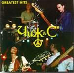 """Чиж и Со - альбом """"Greatest Hits"""" (1995)"""