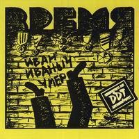"""DDT - альбом """"Время"""" (1985)"""