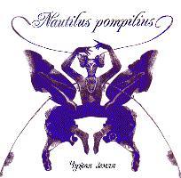 """Наутилус Помпилиус - альбом """"Чужая земля"""" (1992)"""
