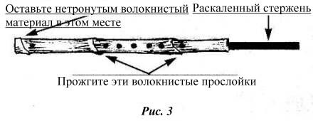 Флейта из бамбука своими руками чертежи 92
